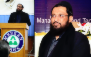 Event in Meezan Bank